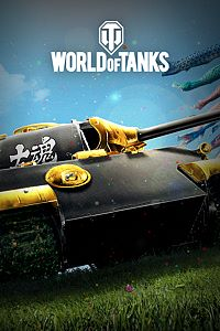 Carátula del juego World of Tanks - Warlord Panther Ultimate