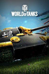 Carátula del juego World of Tanks - Warlord Panther Ultimate