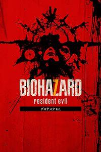 Carátula del juego BIOHAZARD 7 resident evil ?????Ver. de Xbox One