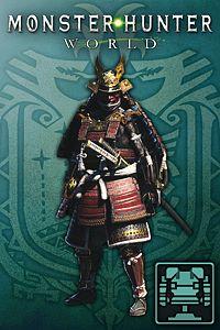 Carátula del juego Samurai Set
