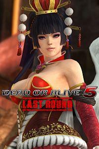 Carátula del juego DEAD OR ALIVE 5 Last Round Nyotengu Halloween Costume 2014