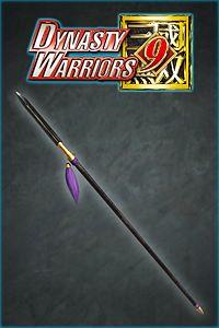 Carátula del juego Bonus Weapon, Black Dragon Fang