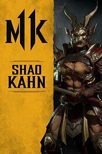 Carátula del juego Shao Kahn