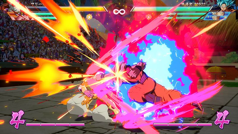 DRAGON BALL FIGHTERZ - Pre-Order Bundle Screenshot